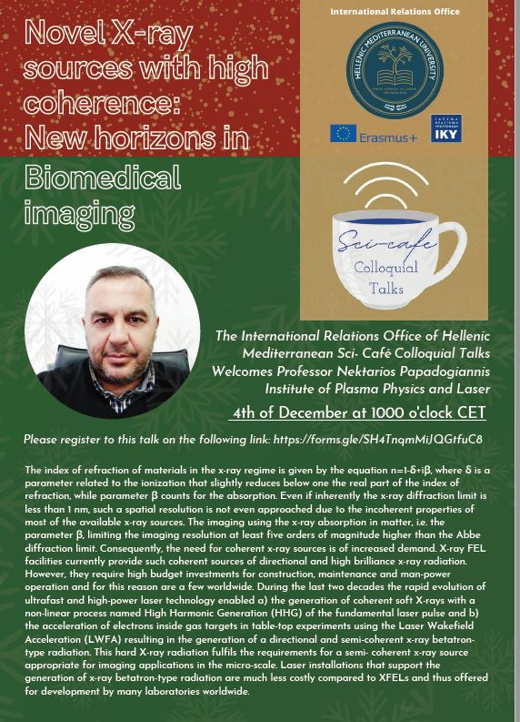 Ομιλία Παπαδογιάννη Νεκτάριου – Παρασκευή 4ης Δεκέμβρη στις 11:00 πμ, Sci-Cafe Γραφείο Διεθνών Σχέσεων ΕΛΜΕΠΑ
